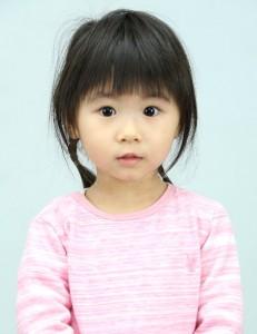 Chong Hei Lam