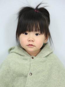 Chiu Yue  Iu