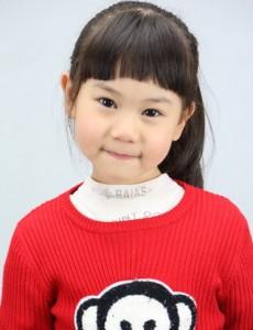 Chan Yuen Lam