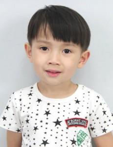 Lam Ging Hei
