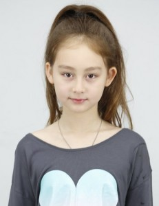 Alice Saito
