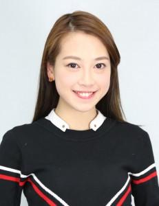 Chan Ka Yee