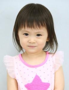 Mok Yi Huen