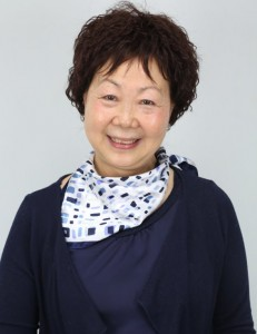 Chan Feng Zhen