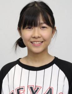 Chan Hau Yin