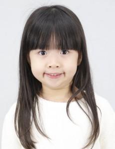 Chan Miu Ham