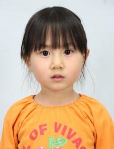Che Yan Lam